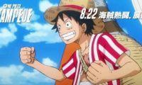 《海贼王》最新剧场版中文预告 8月22日全员集结!