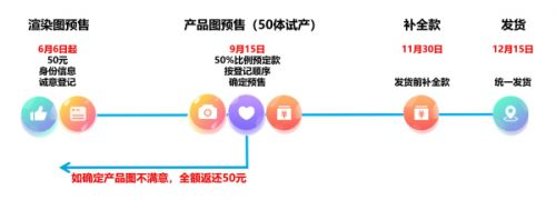 玛贝尔动漫文化简介(企业版)_06.jpg