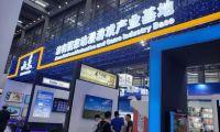 济南动漫产业亮相第十五届国际文博会