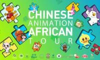 中国动漫非洲行,豆乐用动画讲述最真实的儿童故事
