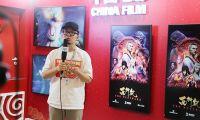 国产动画《西行纪》亮相第72届戛纳电影节