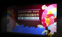 束光文化签约多彩贵州文产集团,共建贵州文旅IP