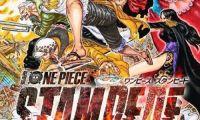 20周年纪念版!《海贼王:狂热行动》发布新海报