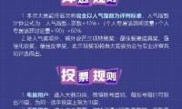 """第一屆""""微博動漫COSER大賽""""正式啟動"""