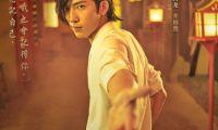 井柏然首度献声宫崎骏经典力作《千与千寻》 重温儿时温暖