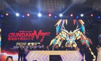 电影《机动战士高达NT》将于7月12日正式与全国观众见面