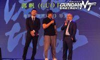 剧场版《机动战士高达NT》在北京举行定档发布会