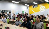 """""""贵州二维动画产业及青年文化创业论坛""""成功举行"""