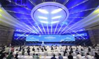 中國青年動漫創新創業發展論壇舉行