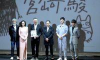 宮崎駿巔峰之作《千與千尋》在上海舉辦千人首映禮
