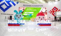 """俄罗斯低幼动画知名品牌""""瑞奇宝宝""""亮相第六届中俄博览会"""