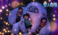 动画电影《雪人奇缘》在法国安纳西动画电影节点映交流