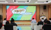 """讓漫友一賽躋身漫畫家 為國漫不斷注入新活力 ——首屆""""興漫杯""""全國漫畫大賽6月開啟"""