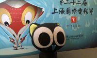 电影《罗小黑战记》打卡上海国际电影节