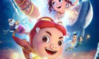 动画大片《猪猪侠·不可思议的世界》发布终极海报