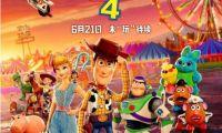 《玩具总动员4》证明了动漫电影续集的成功!