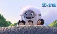 《雪人奇缘》再曝中文版男主配音阵容 陈飞宇重磅加盟献声