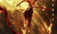 國漫《哪吒之魔童降世》宣布提檔7月底公映