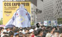 中國國際動漫游戲博覽會首日迎觀眾4.8萬人次