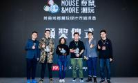 中国本土潮玩IP不断崛起  泡泡玛特助力中国潮玩行业发展