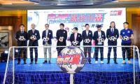 世界级动漫IP《奔跑吧!队长小翼》中国首展上海站燃情开幕!