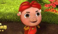 电影《猪猪侠·不可思议的世界》暑期热映 全新设定获赞