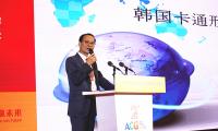 2019国际动漫游戏产业项目对接交流会成功举办
