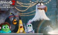 """动画电影《愤怒的小鸟2》发布""""整装待发""""版电视预告"""