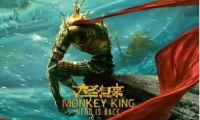 从《哪吒之魔童降世》放映,看中国动漫产业的发展