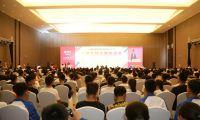 第二屆國際動漫游戲產業博覽會開幕