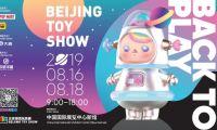 2019北京潮流玩具展扫盲贴:萌新潮玩展生存攻略!