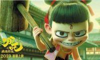 """""""中国制造""""动画电影《哪吒之魔童降世》:""""我命由我""""造就票房奇迹"""
