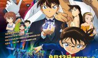 《名侦探柯南:绀青之拳》日本票房超91亿创系列纪录