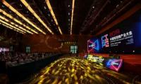 CIPE2019中国短视频产业大会&动漫展圆满落幕