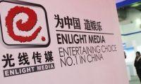光线传媒上半年净利下降95%,《哪吒》或为下半年吸金11亿元