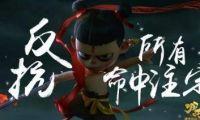 美国市场喜欢中国电影动画小英雄吗?