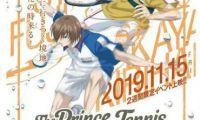《网球王子》OVA动画第三弹角色海报公开
