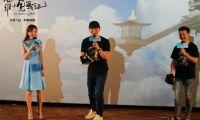 《罗小黑战记》在京举办首映礼 李晨别出心裁支持国漫