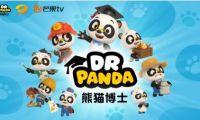 《熊猫博士》3D双语动画片精彩开播