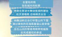 汪苏泷温暖献声《雪人奇缘》中国区定制曲