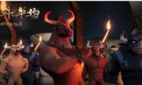 2D动画电影《疯狂斗牛场》即将登陆全国院线
