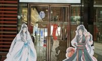 首家《魔道祖师》动画主题咖啡馆在上海开业