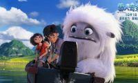 """动画电影《雪人奇缘》""""护毛小分队""""齐上阵开启奇妙冒险"""