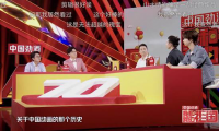 AI修复经典水墨动画《山水情》 献礼建国70周年
