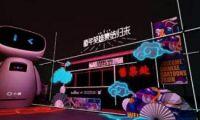 上海中國動畫人工智能體驗展帶你一起追憶童年