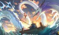 国产新动画电影《姜子牙》官宣上映日期:大年初一