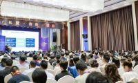 中国卡通产业论坛 大咖多角度解读未来动漫产业