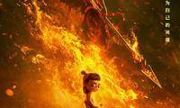 《哪吒》成全球单一市场票房最高动画电影