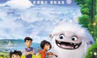 中美合拍动画片《雪人奇缘》列北美周末票房榜第二