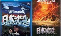 汤浅政明将执导Netflix原创动画《日本沉没2020》